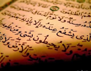 Asking ALLAH(swt) for something in the sake of prophet Muhammad ( PBUH)  Halal or not ?