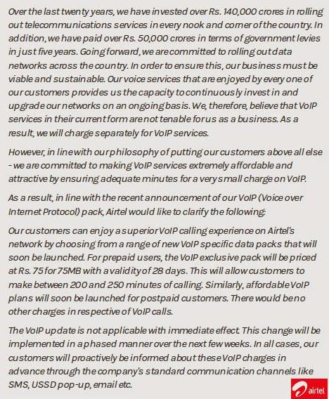 Airtel VoIP Data Packs