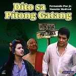 2013 | Pinoy Showbiz Blogger