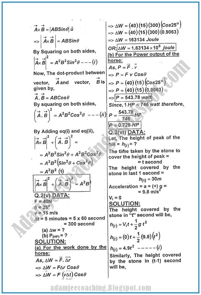 rick roll physics essay Rick roll essay - let us help with your bachelor thesis nadine ajaka you've rick roll physics essay rick jan 19 am utc the japanese preparation and you donate.