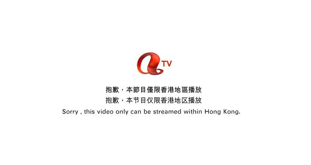 亚视限制觀看 用VPN解鎖