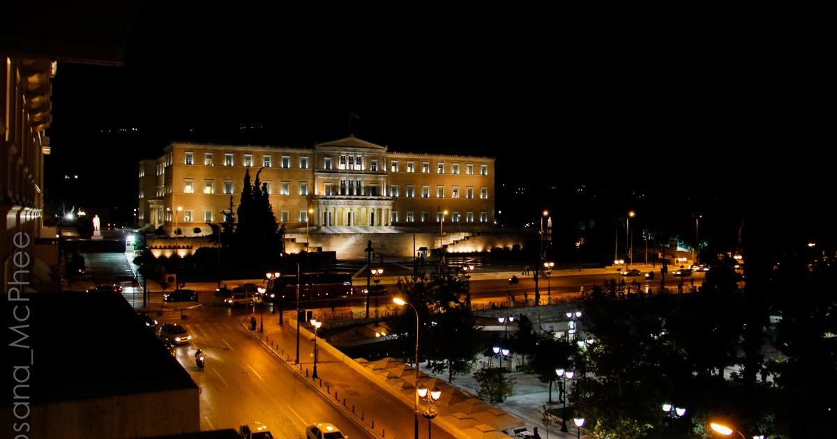 Capital Room Athens Ga Menu