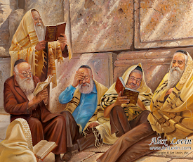 Alex Levin 's Western Wall artwork