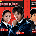 Sinopsis Kudo Shinichi Kyoto Shinsengumi Murder Case 2012 Live-Action ^