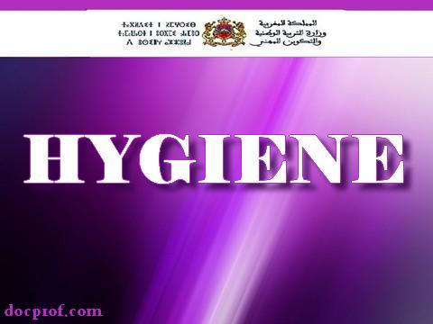 المراسلة رقم 014-15الصادرة بتاريخ 18 فبراير 2015 حول الحملة التحسيسية الخاصة بالتربية على النظافة