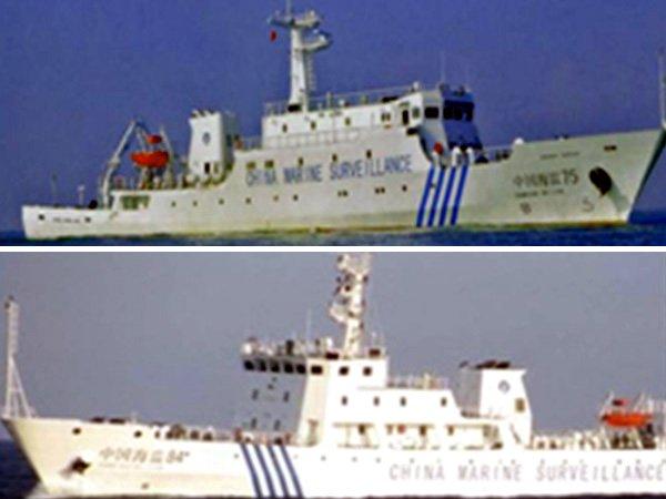Shoal China-Philippines Standoff