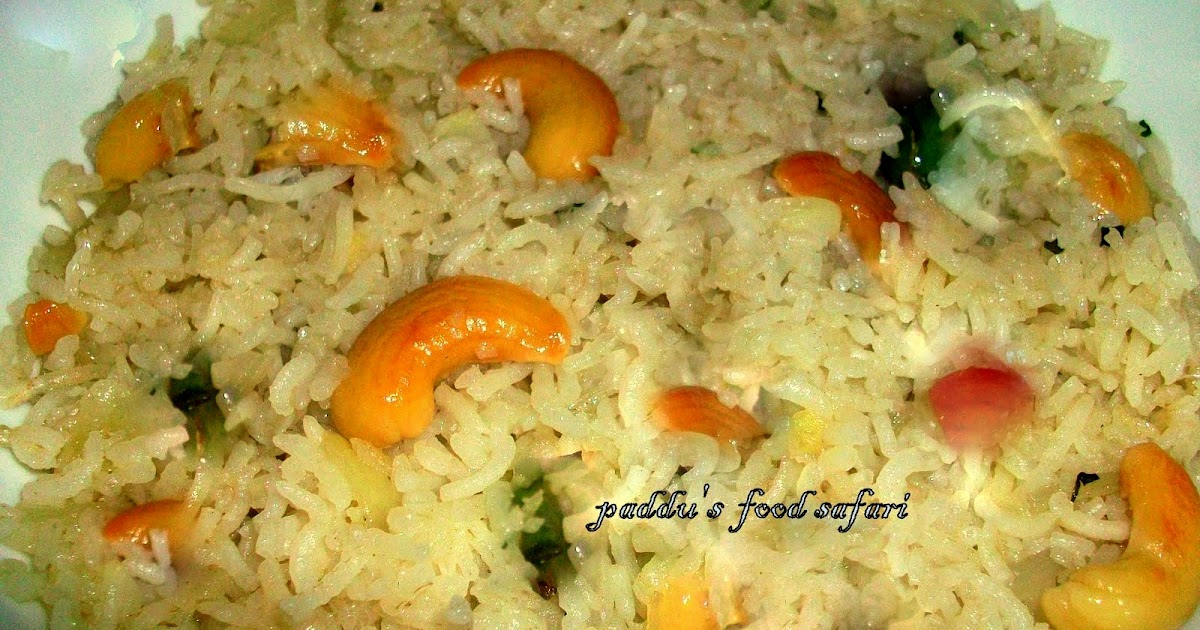 how to make rice ghee