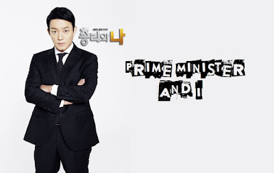 Sinopsis Drama Prime Minister And I Episode 1-17 (Tamat)
