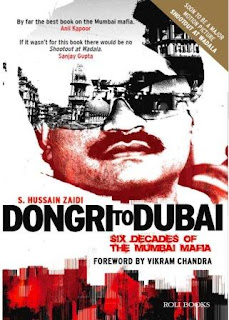 Book review - Dongri to Dubai