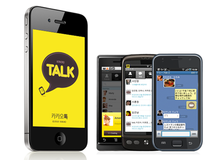 download kakao talk download kakao talk juga semakin mudah karena
