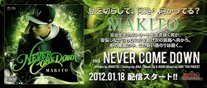 MAKITO / NEVER COME DOWN