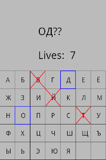 android gamedev #11. Пишем игры для андроид. …