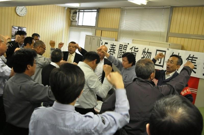 http://www.doro-chiba.org/nikkan_dc/n2015_01_06/n7877..htm