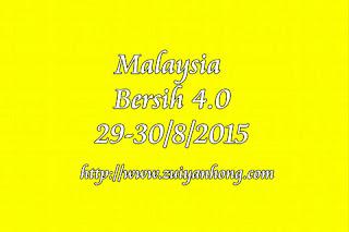 Bersih 4.0