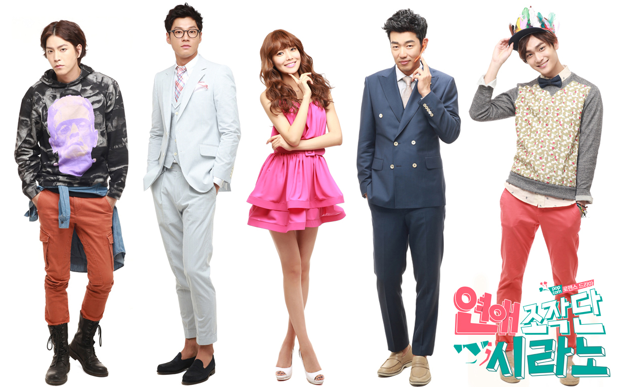 ������� ������� Dating Agency Cyrano