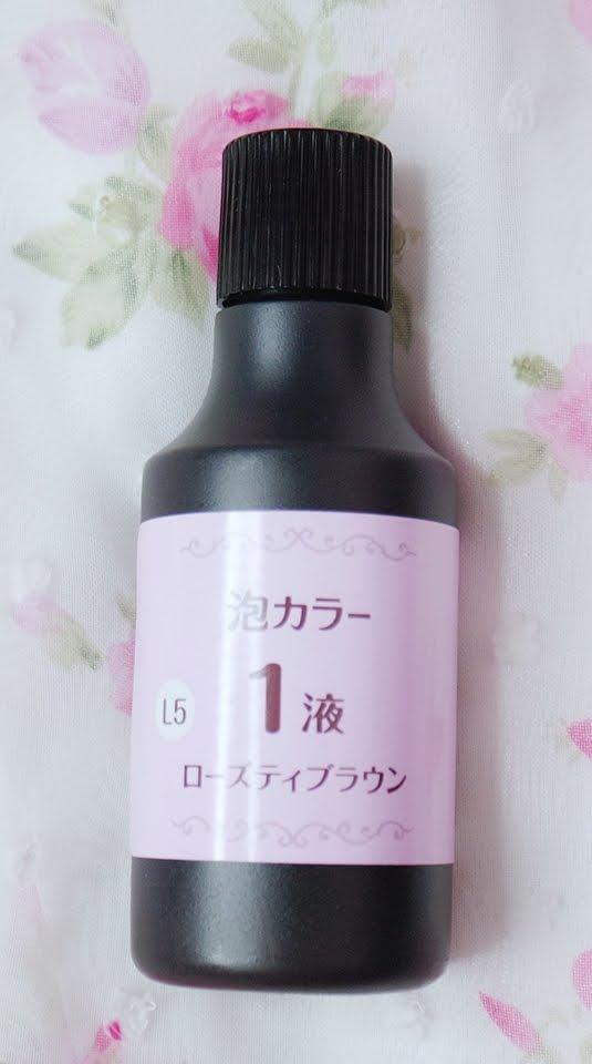 REVIEWS Liese Bubble Hair Dye In Rose Tea Brown
