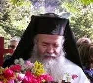 πατήρ Δανιήλ Γούβαλης