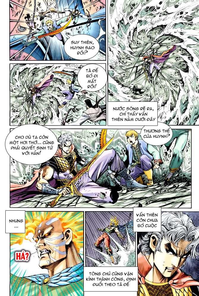 Thần Binh Huyền Kỳ I chap 146 - Trang 24