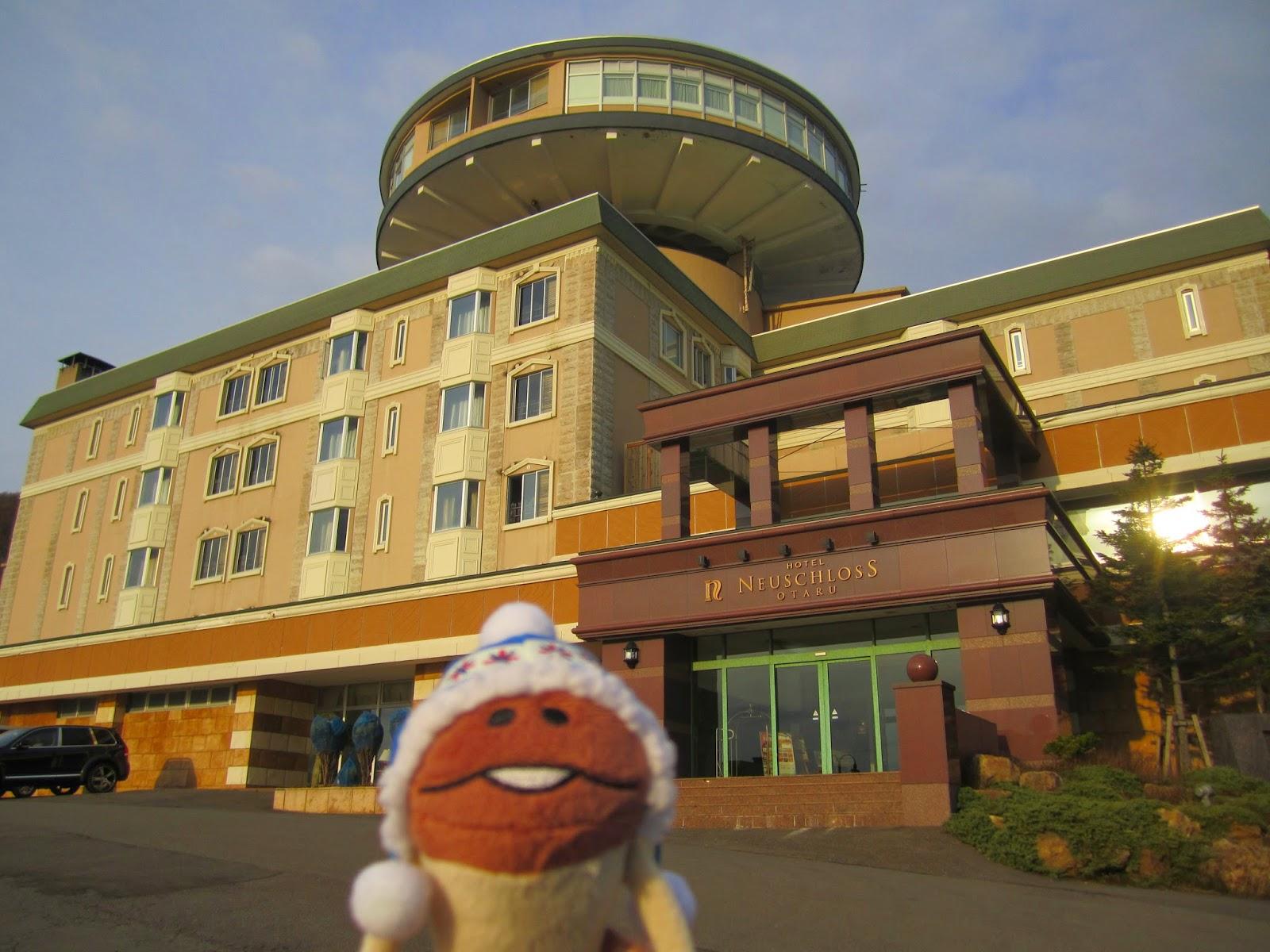 Hotel Neuschloss Otaru