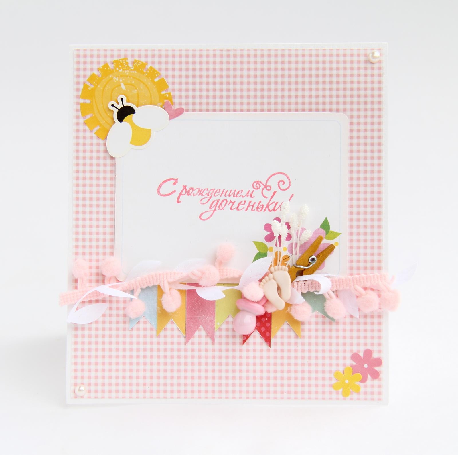 Фото для рождения дочки открытки