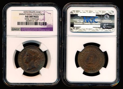 1878 1 cent