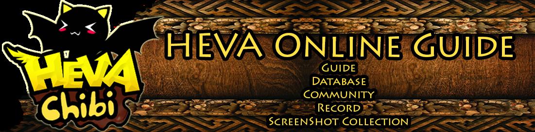 HEVA Online Guide