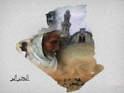 تلمسان عاصمة للثقافة الاسلامية 2011
