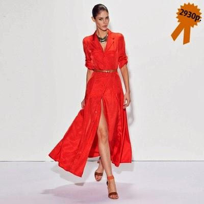 Платье VOTRE MODE ретро стиль