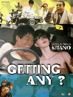 portada de la pelicula getting any de Takeshi Kitano Chico y maniqui en coche yakuza hombre mosca
