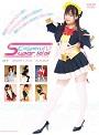 Cosplay IV Super Idol 01 Noriko Kago