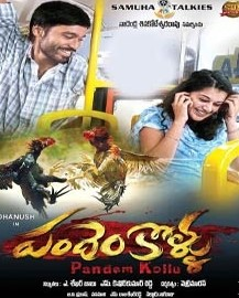 Watch Pandem Kollu Telugu  2015 DVDScr Full Movie Watch Online Free Download