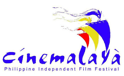 8th Cinemalaya Film Festival 2012 (July 20-29)