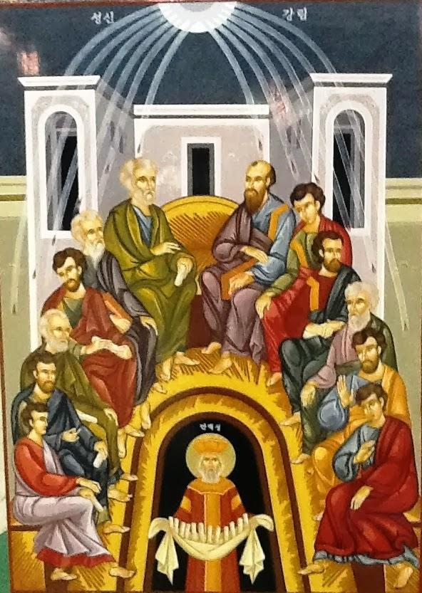Icono para Oración de la X Asamblea