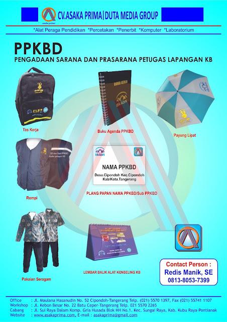 ppkbd kit 2016, plkb kit 2016, kie kit 2016, genre kit 2016, iud kit 2016, implan removal kit 2016, distributor produk dak bkkbn 2016, obgyn bed 2016.