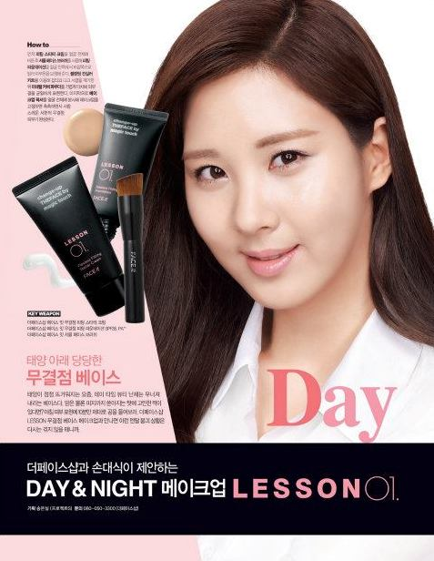 [PICTURE] Seohyun for The Face Shop Promotional Poster