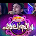 Watch Asianet Reality Show Mailanji Season 4 on 30th October 2014