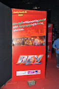 Journey of Rey Movie in posters show-thumbnail-26
