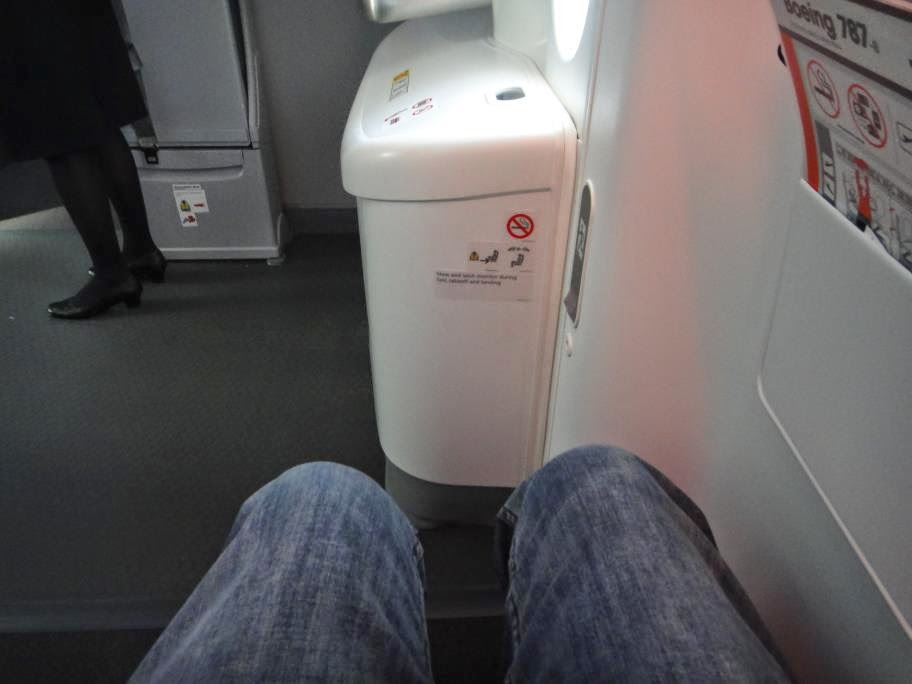 how to get an exit row