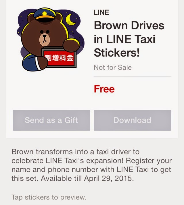 Brown Drives in LINE Taxi Stickers!