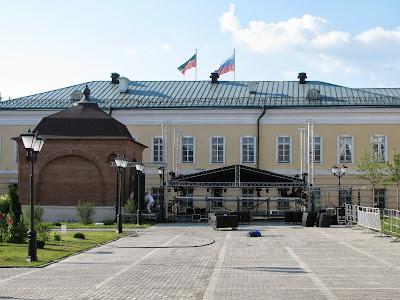 Президентский дворец №2
