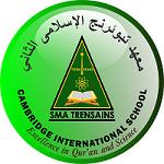 Logo SMA Trensains Tebuireng