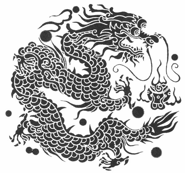 Dragon Tattoos, Dragon Tattoos Designs, Dragon Tattoo, New Dragon Tattoos Designs, Dragon Tattoos Grils