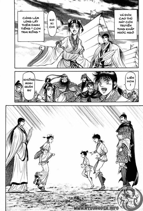 Chú bé rồng-Ryuuroden chap 37 Trang 46 - Mangak.info