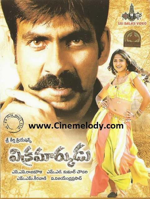 Vikramarkudu Telugu Mp3 Songs Free  Download 2006