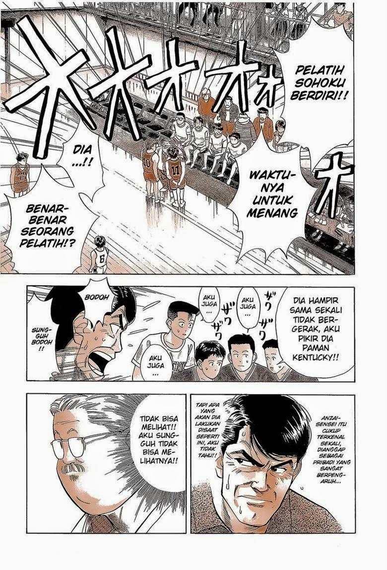 Komik slam dunk 043 - 2 menit terakhir 44 Indonesia slam dunk 043 - 2 menit terakhir Terbaru 4|Baca Manga Komik Indonesia|