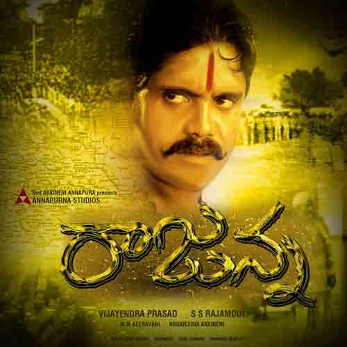 Watch Rajanna Movie Online