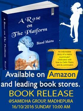 'A Rose on the Platform'