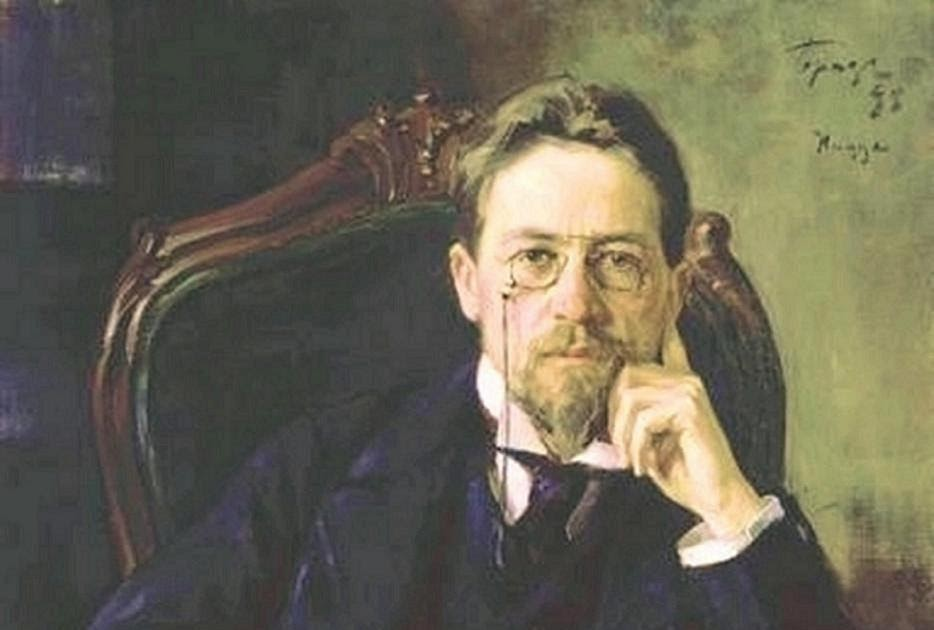 anton chekhov biography essay The personal papers of anton chekhov biography part ii anton pavlovich chekhov as lev shestov maintained in anton tchekhov and other essays, chekhov.