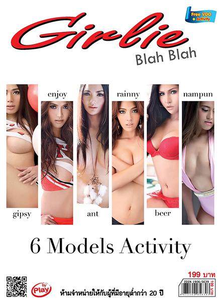 girlie-flicks XXX videos rudecom
