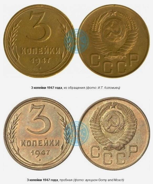 Нечастые монеты ссср октябрьский значок